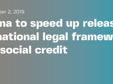 China Social Credit System: Legal Framework Social Credit Law