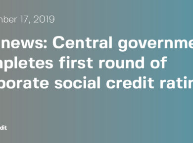 Social Credit System China: Corporate Social Credit Ratings
