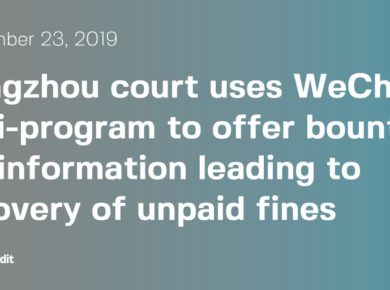 China Social Credit System: Blacklist WeChat Program Hangzhou Court