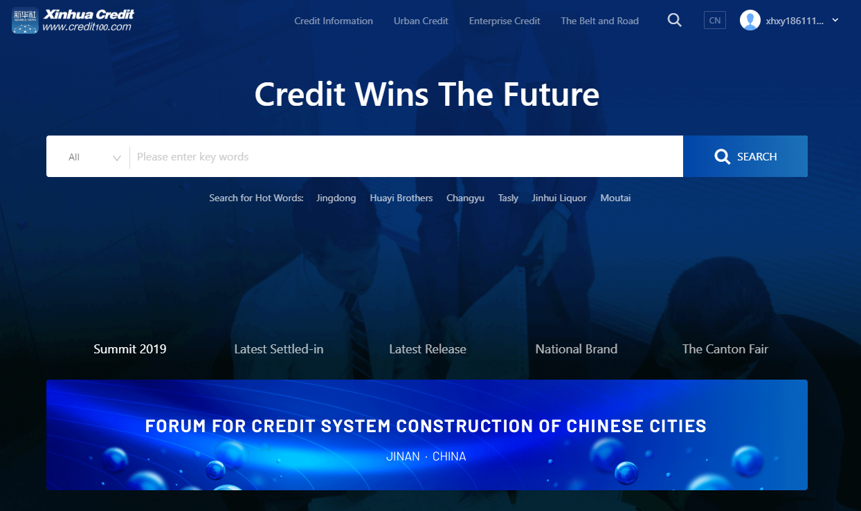 Corporate Social Credit System China: Xinhua Credit Reporting Portal English