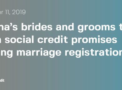 What is Social Credit: Social Credit and Marriage in China