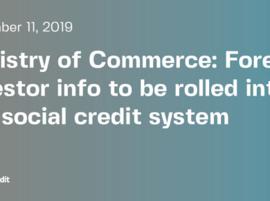 Corporate social credit system: foreign investment law data requirements