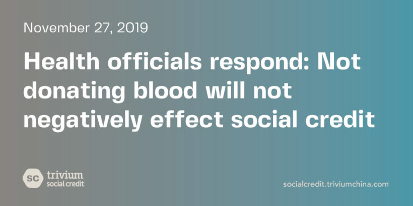 Social Credit System Blood Donation China