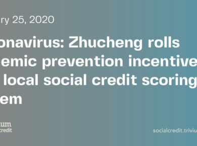 What is social credit - China coronavirus social credit scores