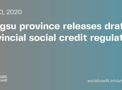 What is social credit - Jiangsu provincial regulations