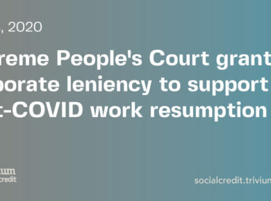 What is social credit - COVID-19 penalty leniency measures